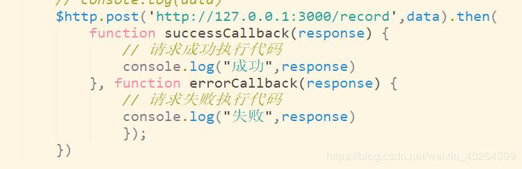 post请求出现:POST net::ERR_EMPTY_RESPONSE-3