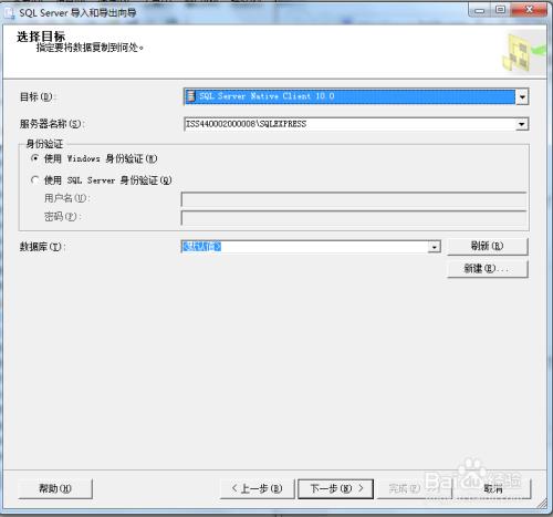 如何把多个SQLServer表数据导出CSV文件-4