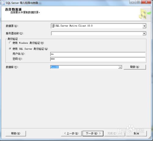 如何把多个SQLServer表数据导出CSV文件-3