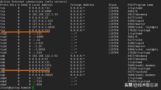 Centos创建syslog服务器-15