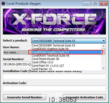 coreldraw x7怎么破解 coreldraw x7图文破解安装教程-12