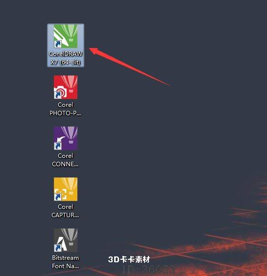 coreldraw x7怎么破解 coreldraw x7图文破解安装教程-5