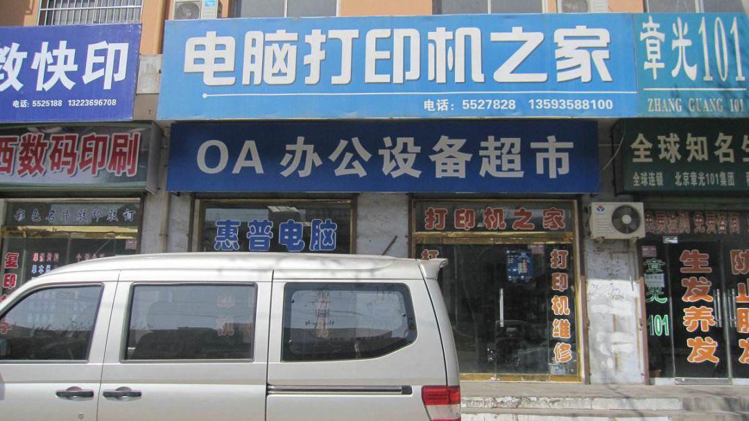 湖南图文店之乡,一年狂卖1200亿,垄断全国70%的文印店-7