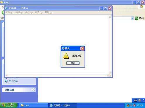 EFS文件加密及密钥备份恢复方法-2