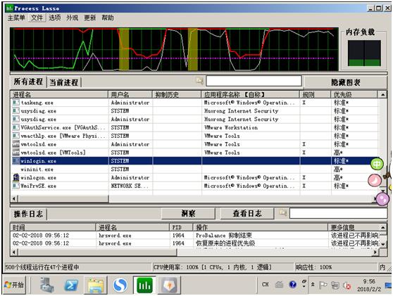 转载自MS016小组Windows下的挖矿木马查杀-8