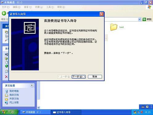 EFS文件加密及密钥备份恢复方法-5