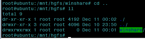 VMWare共享文件夹使用怎么设置共享文件夹-5