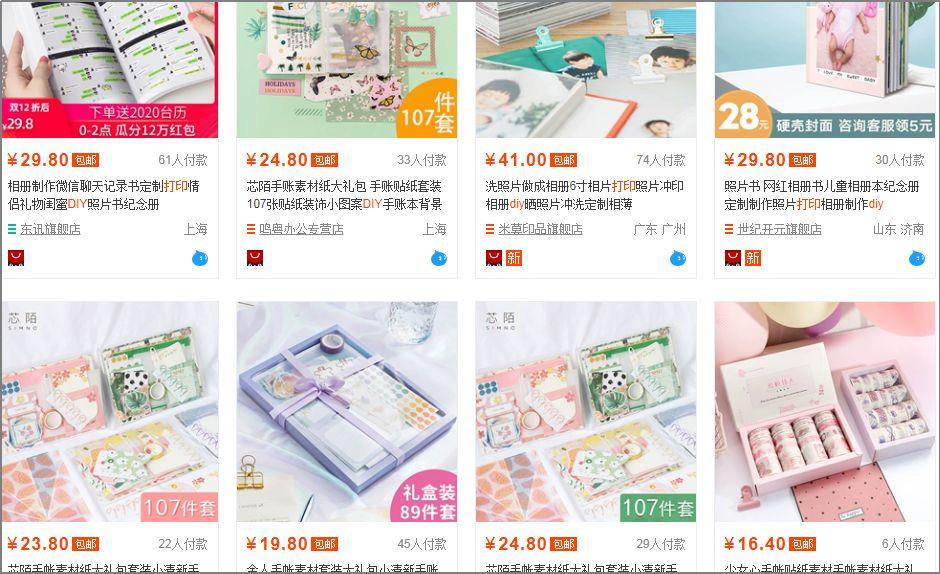 湖南图文店之乡,一年狂卖1200亿,垄断全国70%的文印店-9