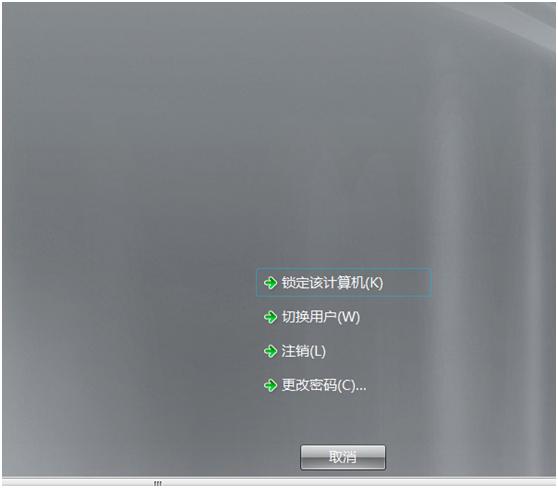 转载自MS016小组Windows下的挖矿木马查杀-6
