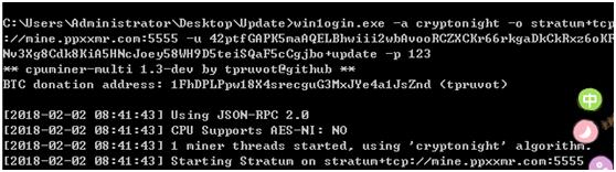 转载自MS016小组Windows下的挖矿木马查杀-5