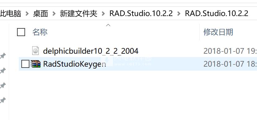 delphixe10.2.3注册机(10.2.3.3231)Delphi 10.2.2 Tokyo东京版可以使用-1