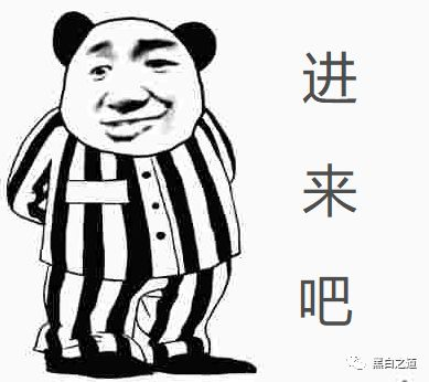 中国抓到了某些勒索病毒作者,上市公司停工3天-1