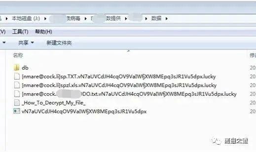 中国抓到了某些勒索病毒作者,上市公司停工3天-5