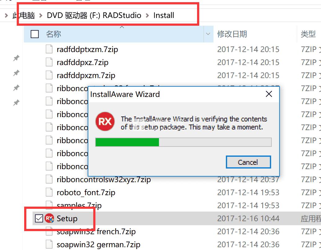 delphixe10.2.3注册机(10.2.3.3231)Delphi 10.2.2 Tokyo东京版可以使用-2