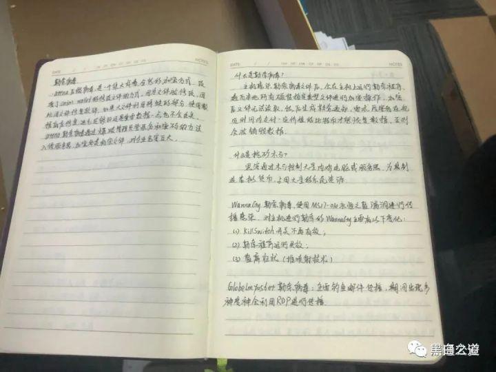 中国抓到了某些勒索病毒作者,上市公司停工3天-3