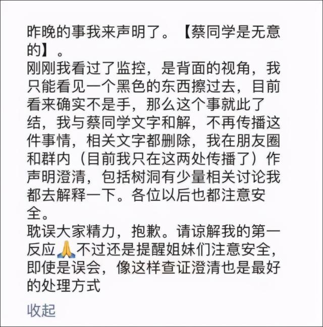 我是清华大学唐婧的同系同学,曝光一下她人品,不匿-4