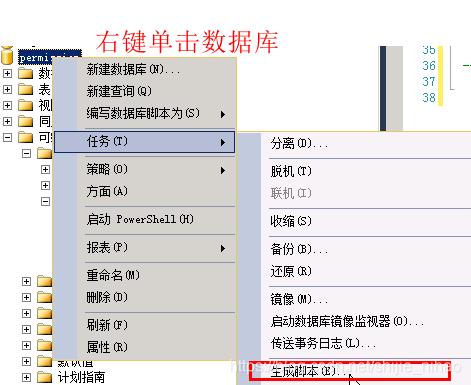 sqlserver导出某个表的数据,备份数据表-1