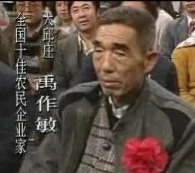 改革开放四十年那些妄人与马保国们集锦-30