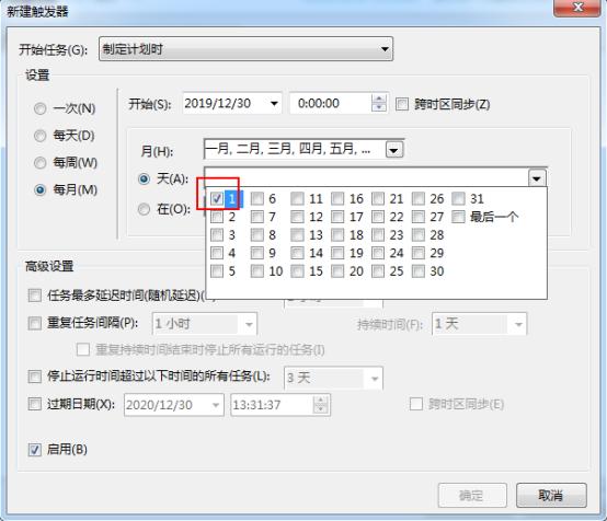 windows定时重启,windows10win2008-12