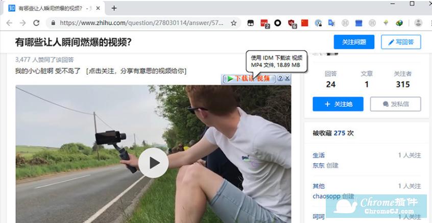 如何使用IDM下载知乎、YouTube等网页视频的方法-2