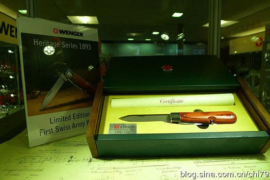 参观真正的瑞士军刀工厂:眼前的一切让人叹为观止(图)-1