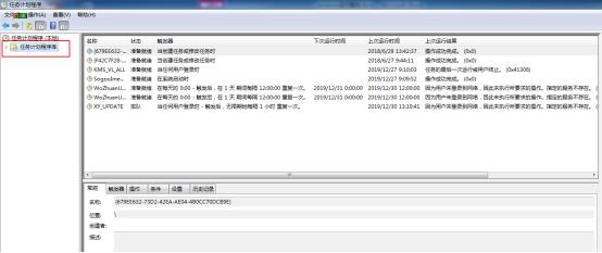 windows定时重启,windows10win2008-5