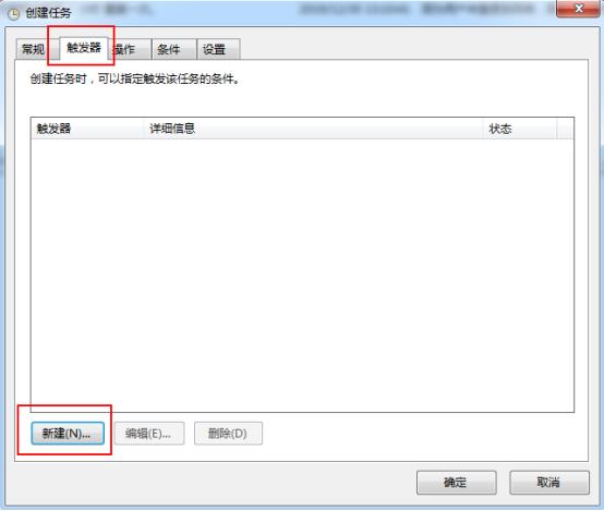 windows定时重启,windows10win2008-8