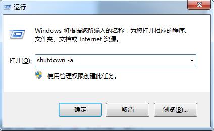 windows定时重启,windows10win2008-3