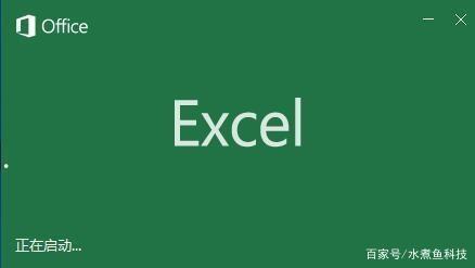Excel输入身份证号后变成E+乱码怎么办-1