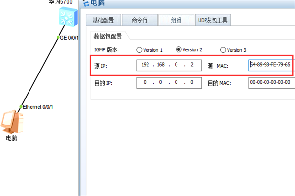 华为s5700交换机上查询所有端口对应的IP地址和MAC地址-4