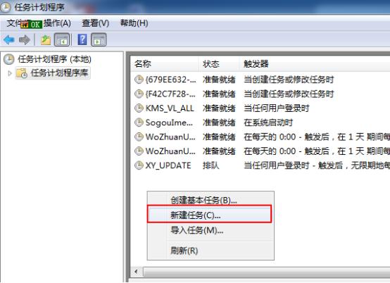 windows定时重启,windows10win2008-6