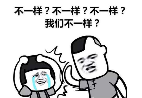 李庄白肉是什么梗?主播与猪肉-2