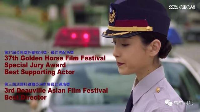 用违章追女交警的电影上一秒说不结婚,下一秒真香的电影-2