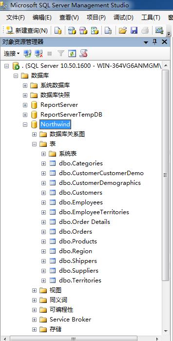 sql server 导出sql文件.的步骤-1