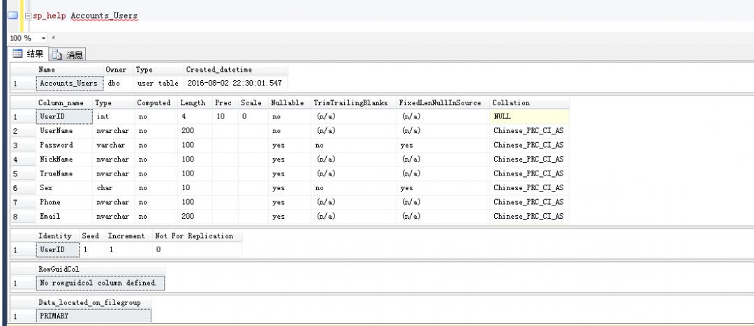 SQL Server里查询表结构命令-1