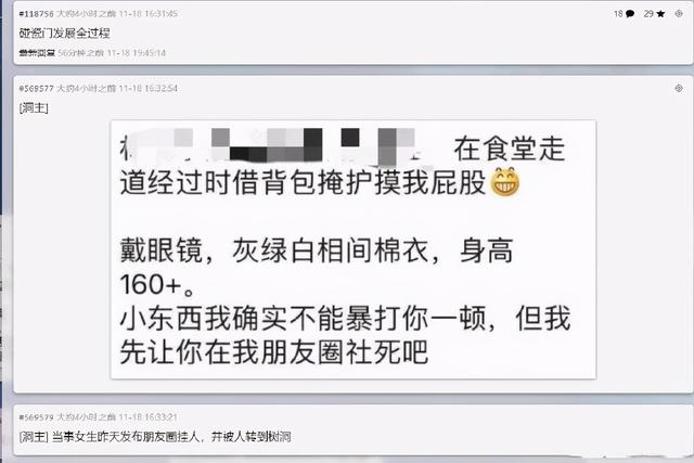 我是清华大学唐婧的同系同学,曝光一下她人品,不匿-2