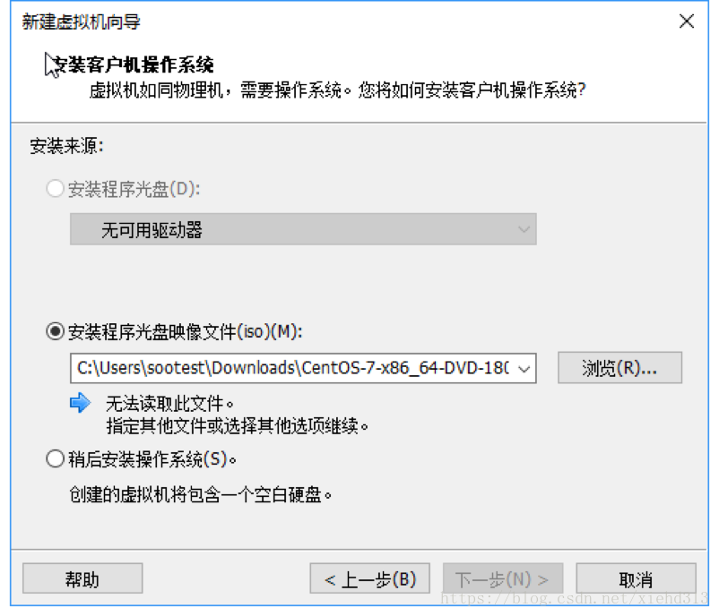 使用VMware安装centos7并配置网络-2