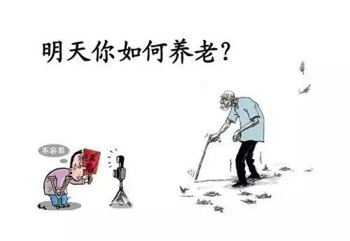 """那些""""抱团养老""""的中国老人们,现在过得怎么样?-11"""