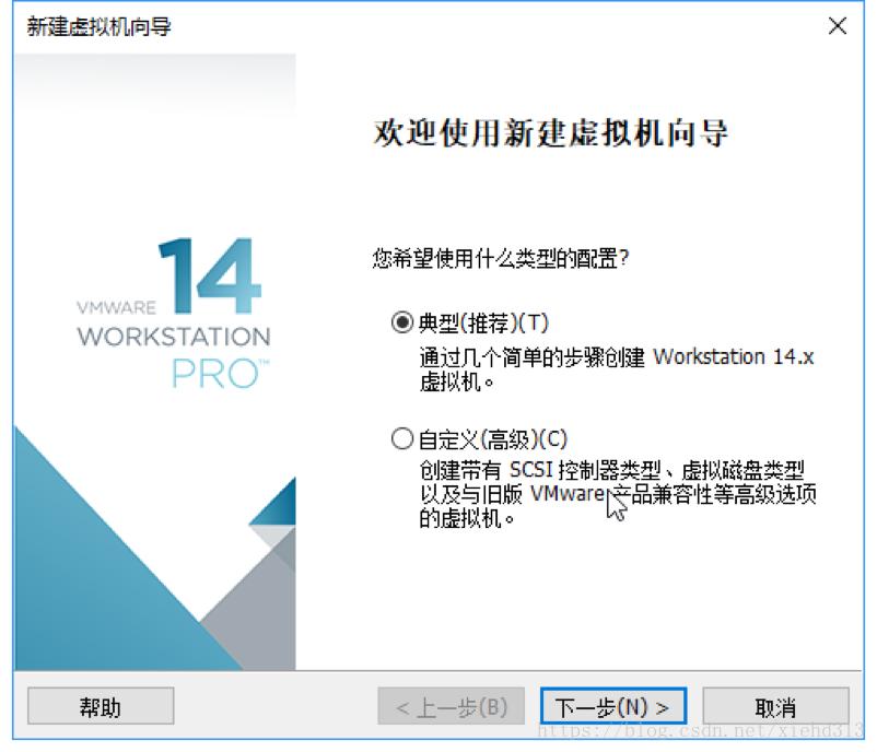 使用VMware安装centos7并配置网络-1