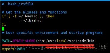 CentOS7命令行安装node.js-2