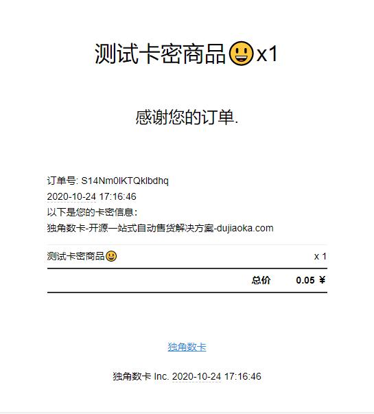 【1024节快乐】独角数卡1.8版本放送-4