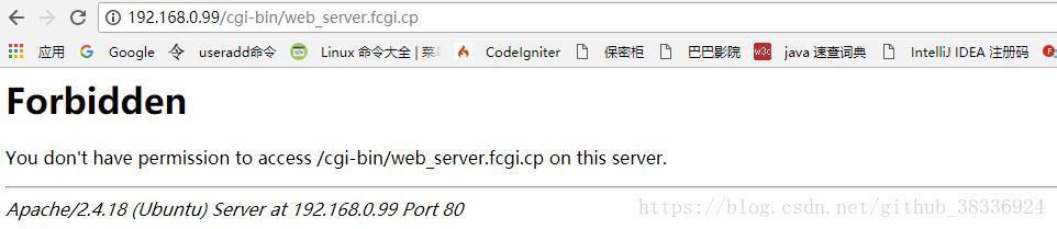403 Forbidden错误的原因和解决方法-1