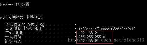 使用VMware安装centos7并配置网络-10
