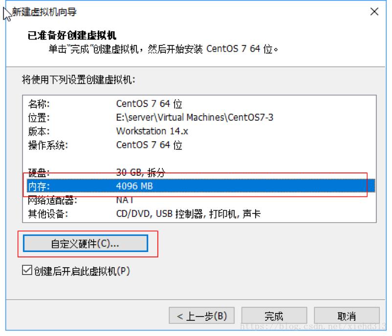 使用VMware安装centos7并配置网络-4