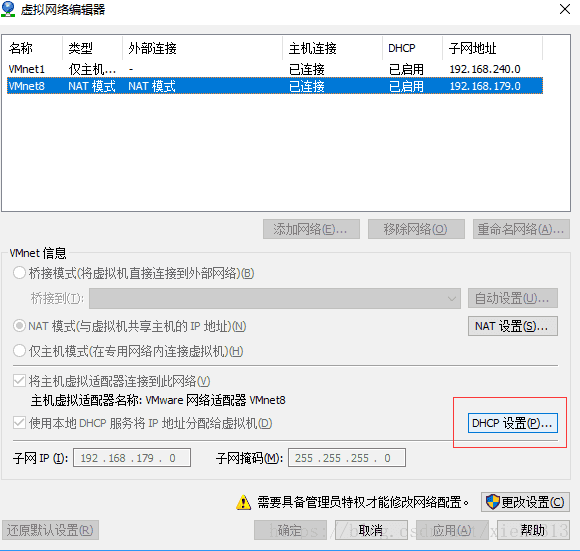 使用VMware安装centos7并配置网络-13