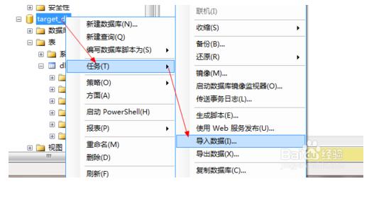 SqlServer将数据库中的表复制到另一个数据库-5