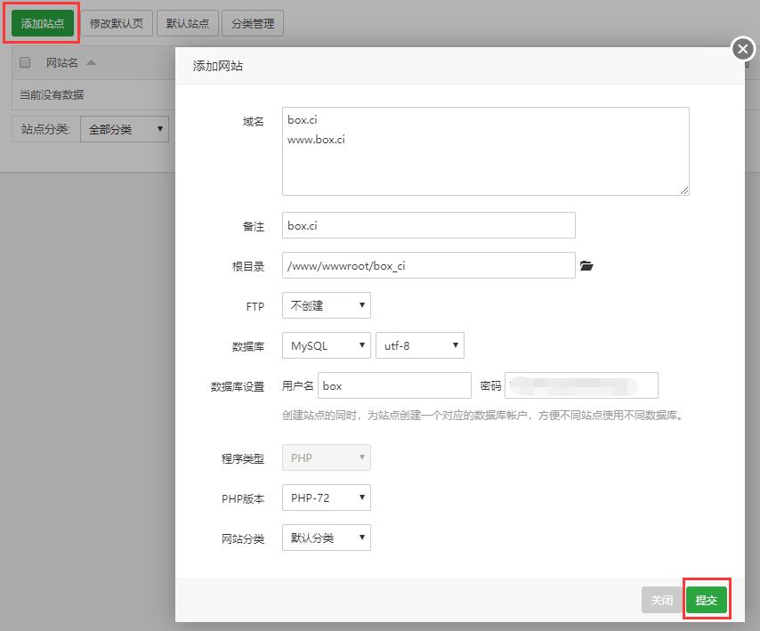 ZFAKA-自动发卡收款平台全套搭建教程[视频教程] | 含支付接口设置-1