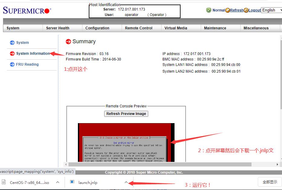 独立服务器利用IPMI挂载iso装系统-3