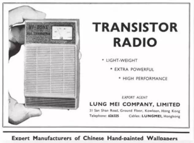 香港电子产业兴衰史,未来还能崛起吗?-1