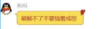 oneman利器虚拟化软件[jincloud] 官方承认存在后门-8